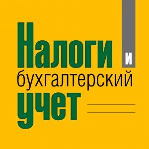 Logo_NIBU_ru