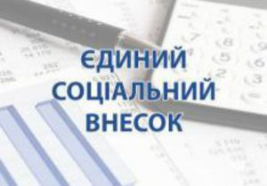 pro_poryadok_zastosuvannya_organami_fiskal_noyi_sluzhbi_shtrafnih_sankcij_iz_iesv_preview_medium