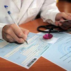 Кому предоставляется листок нетрудоспособности при болезни ребенка в период карантина