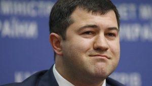 ДФС коментує рішення суду щодо розпорядження КМУ про звільнення Насірова