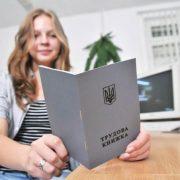 Дубликат трудовой книжки: как заполнить