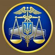 ГФС скорректировала план проверок юрлиц по вопросам уплаты НДФЛ, ВЗ и ЕСВ