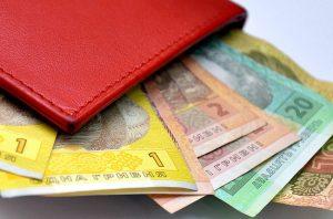 Звіт про борги по зарплаті оновлюють із 2022 року