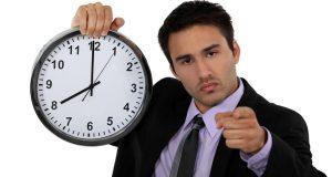 Правила внутрішнього трудового розпорядку: визначення та фіксація