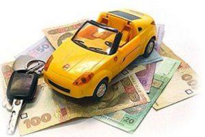 Фізособа продає автомобіль фізособі