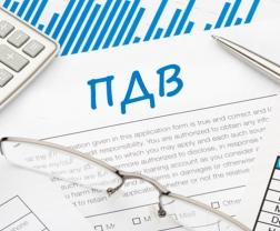 НН: исправление ошибок в заглавной части налоговой накладной