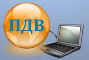 Підстави та відображення в декларації коригування податкового кредиту з ПДВ