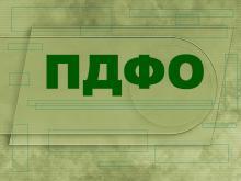 Переплату по НДФЛ не вернуть при увольнении работника