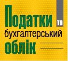 logo_nibu_ukr