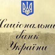 НБУ заменит монетами банкноты 5 и 10 гривень