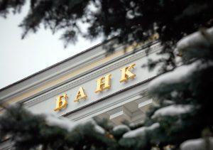Юрлица-нерезиденты смогут открывать счета в банках Украины