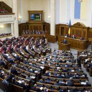 Новый закон о финмониторинге приняла Верховная Рада