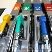 Ціни на бензин знизилися