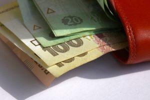 Оплата праці під час призупинення роботи