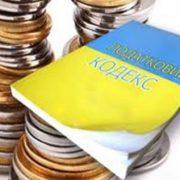 Амортизировать ли в налоговом учете МНМА