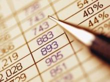 В 2019 году Минфин продолжит верификацию получателей пенсий, субсидий и льгот