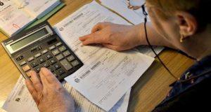 У декларації на субсидію потрібно буде вказати депозити та купівлю валюти