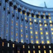 В Украине могут ввести всеобщее декларирование доходов граждан и контроля расходов