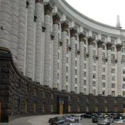 Кабмин согласовал порядок штрафования юрлиц за нарушение требований валютного законодательства