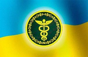 Створено сектор надання довідкової інформації в Київській ДФС
