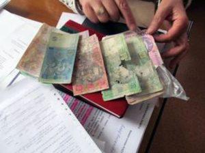 Як урахувати премію під час розрахунку середньої зарплати