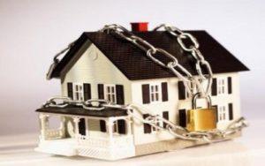 Налоговики налог на недвижимость могут начислить за предыдущие годы