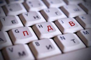 Завищили податковий кредит із ПДВ: як виправити