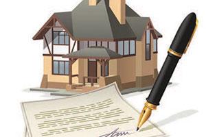 Упрощено налогообложение наследства: подписан закон!
