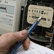 Цена на электроэнергию для многоквартирных домов приравнена к ценам для населения
