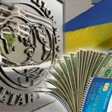 Что Украина наобещала МВФ в обмен на очередной транш