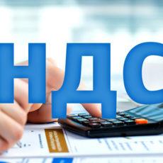 Чтобы определить код услуги по ГКПУ, необходимо обращаться в ГП «НИИ «Система»