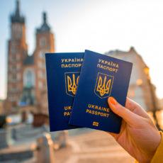 Податковий номер можна отримати одночасно з паспортом