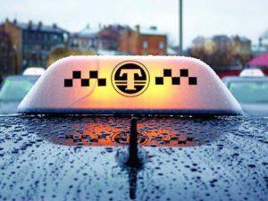 Перевезення товарів на таксі і ТТН