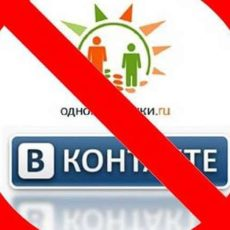 Санкции относительно «1С», «Вконтакте», «Мейл.ру» и др. вступили в силу 17 мая