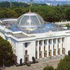 Рада схвалила оновлення Податкового кодексу зі збільшеними лімітами для ФОПів