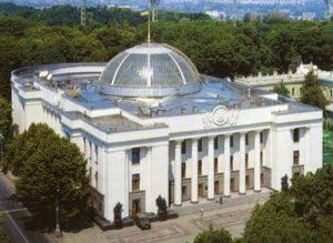 ВРУ создала Временную специальную комиссию по вопросам защиты прав инвесторов