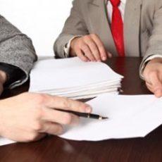 Проект порядка рассмотрения жалоб на решения комиссии ГФСУ об отказе в регистрации НН/РК