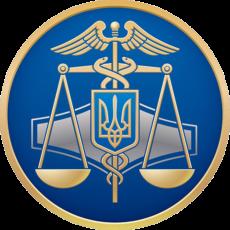 Для отримання ЭЦП от ИСД ГФС утверждены новые формы регистрационных документов