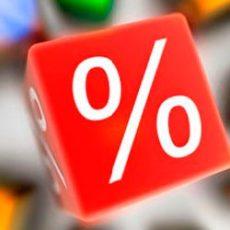 Нацбанк зберіг облікову ставку незмінною – 12,5%