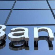 Банкам дозволили списувати безнадійні кредити без податкових наслідків