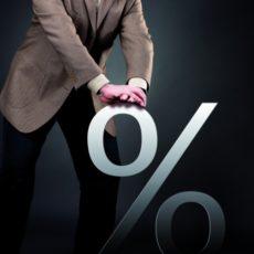Нацбанк прокомментировал уровень инфляции в январе 2018 года