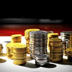 Единый казначейский счет заработает до 1 июля 2018 года: законопроект уже в Раде