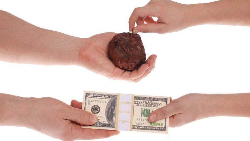 образованию картинка обмен товара на деньги днем кондитера