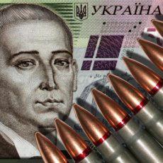 Банки не должны начислять проценты по кредитам военным