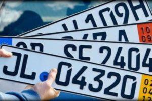 Депутати підтримали закон про розмитнення авто
