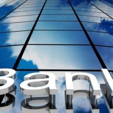 Когда банк відповідає за збереження вмісту індивідуального сейфа клієнта