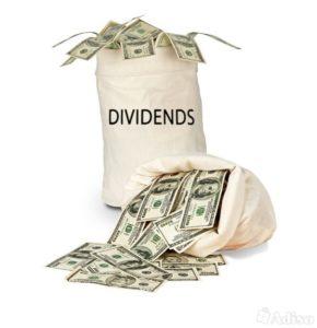 Действуют ли сроки исковой давности на невыплаченные дивиденды