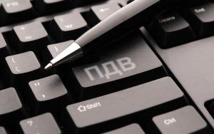 Обслуговування комп'ютерних програм і ПДВ
