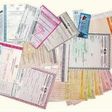 Принят Закон о внесении изменений в НКУ относительно налогообложения доходов нерезидентов-инвесторов в ценные бумаги