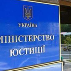 Минюст введет автоматизированный арест средств должников